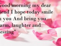 Good Morning Quotes with Beautiful Images download