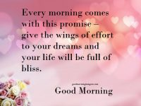 Letest Good Morning Quotes Messaging image