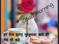 shubh prabhat hindi image
