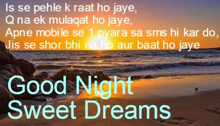 sweet dreams shayeri image