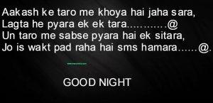 Good night shayari collection