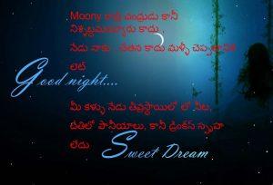 Good night shayari in hindi 140