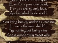 Good Morning Poems Love Messages Poetry Sms