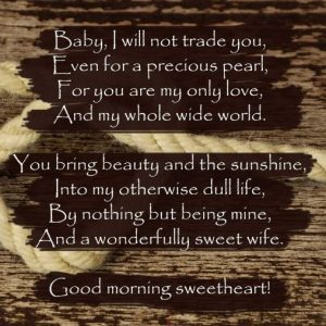 Good morning wishes poem