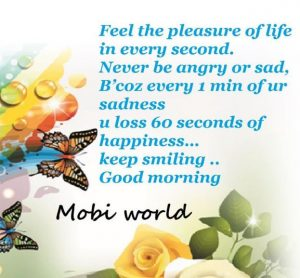 Good morning poem for her