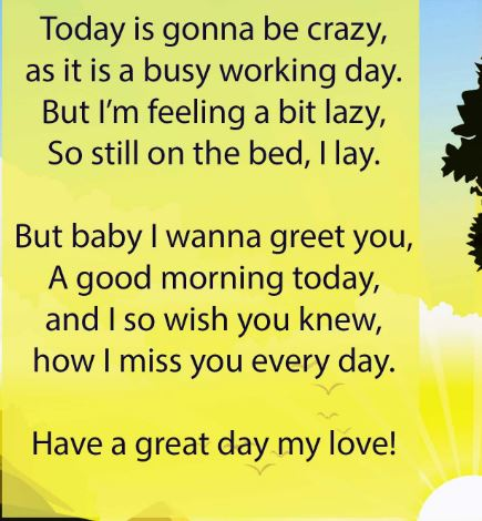 Good morning poems in hindi