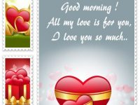 Romantic Good Morning Quotes Wishes